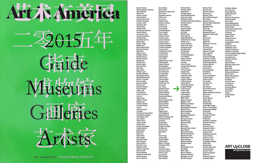 Art in America Guide 2015